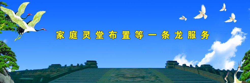 南京殡仪馆新闻资讯